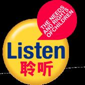 Listen Campaign
