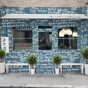Suvlaki: Greek Street Food in Soho