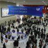 International Corporate Events Awards