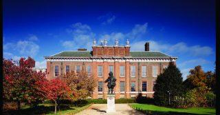 Kensington Palace Pavilion Opens at Kensington Palace