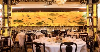 China Tang at the Dorchester