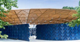 Explore The Serpentine Pavilion