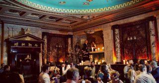 Andaz London Presents: 'Temple Cinema'