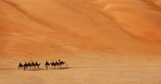 Uncover The Empty Quarter